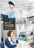 企業ガイドブック「福島のチカラ2021」