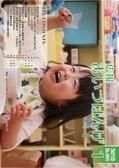 広報あいづばんげ2018年1月号