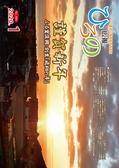 広報ひろの2020年1月号