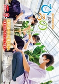 広報ひろの2021年9月号