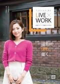 企業ガイドブック「福島のチカラ2018」LIVE
